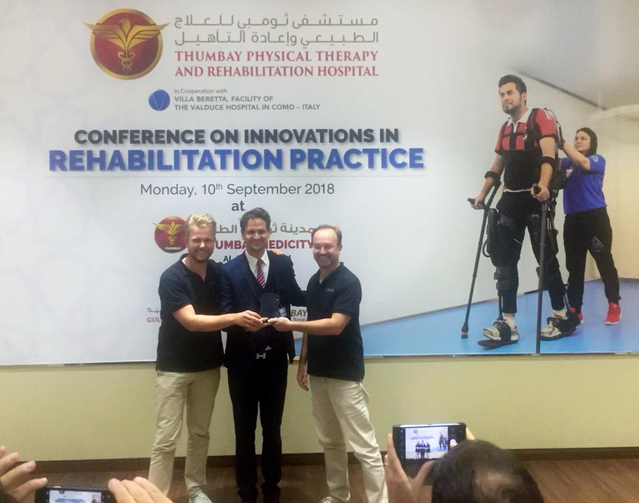 reward sponsoring congres HumanXR